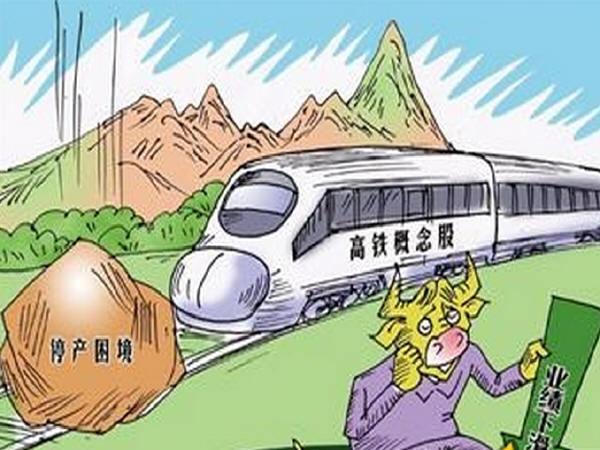 """""""铁路混改""""方向圈定,将以试点方式推进"""