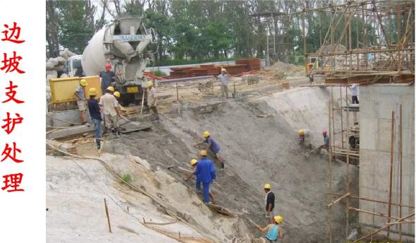 建筑工程主体结构施工过程安全技术与控制(226页)