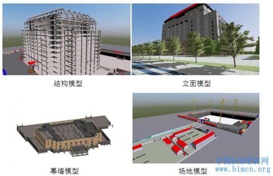 BIM技术,BIM案例,中国BIM培训网