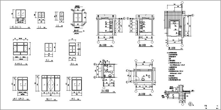 3套商住综合楼建筑设计施工图CAD-多层商住综合楼建筑节点结构图