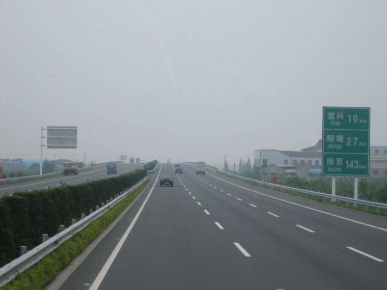 桥梁毕业论文(以京沪高速公路天津第九工程段中桥为例)