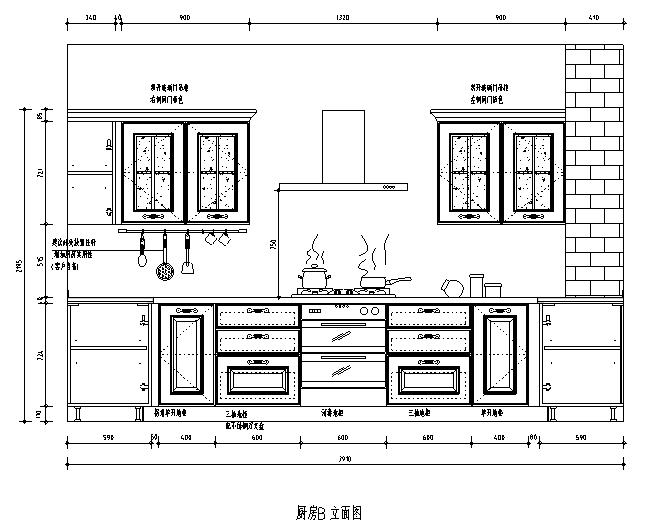 133套橱柜厨房设计CAD图块(内附案例)_4