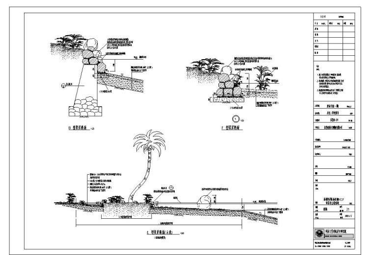 [广东]某市碧水天源高级住宅区全套景观施工图推荐下载(110个cad)