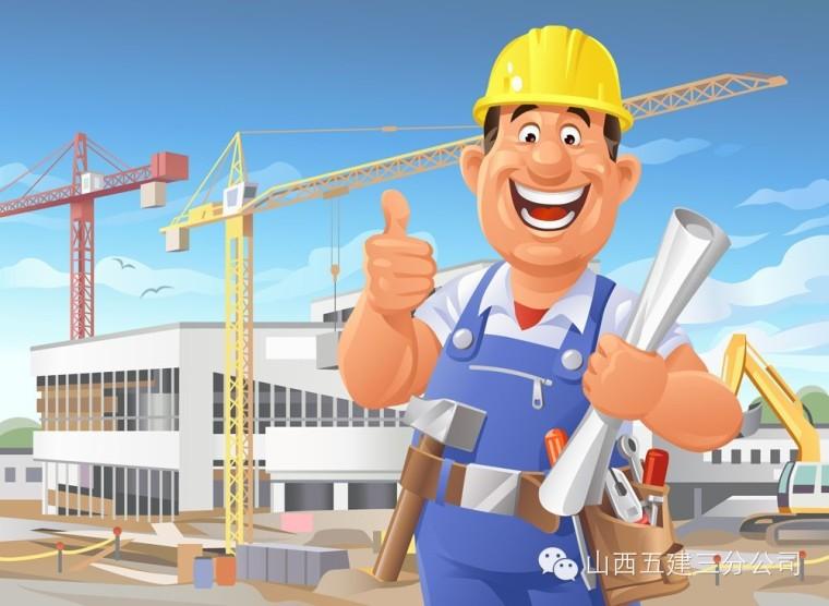 一名合格的建筑施工员要做什么?