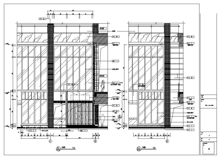 某酒店全日餐厅包间装修设计施工图纸