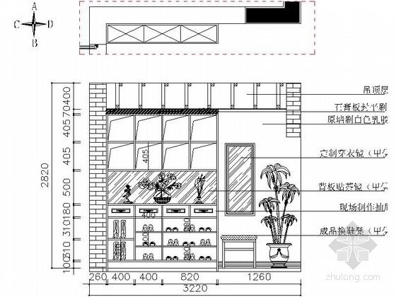 [武汉]温馨三居室室内装修图 立面