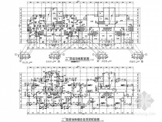 26层筏板基础剪力墙住宅结构施工图(2013.7制图)