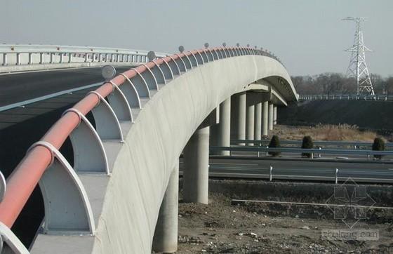 [湖北]工业园区内桥梁工程监理细则