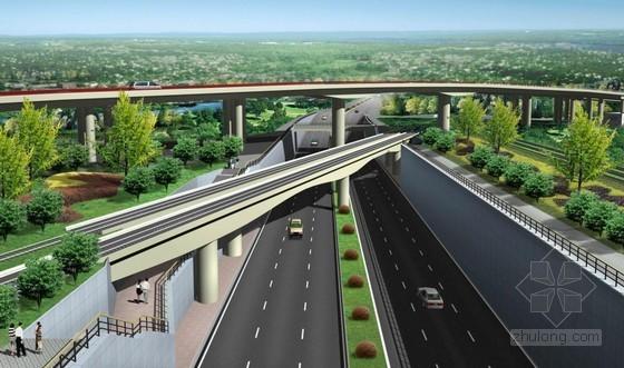 [PPT]知名大学混凝土连续梁桥施工设计解析(164页 图文丰富)