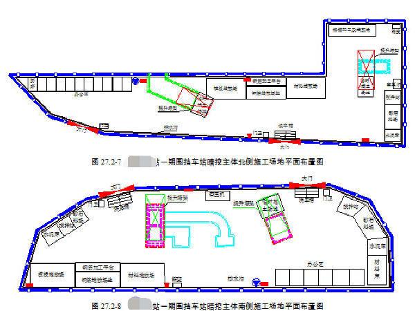 市政污水处理厂提标改造工程勘察、设计、施工一体化投标文件153页(正标图纸163张PDF)
