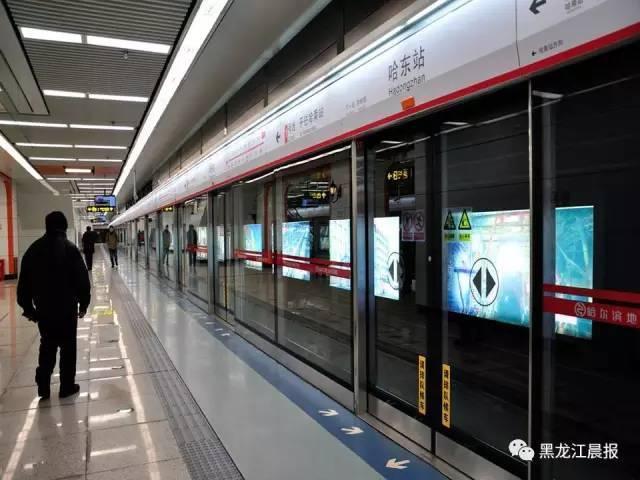 哈尔滨地铁4号线一期工程开始招标→看看31座车站经过你家吗?