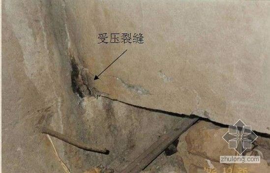 混凝土桥梁裂缝的原因浅析
