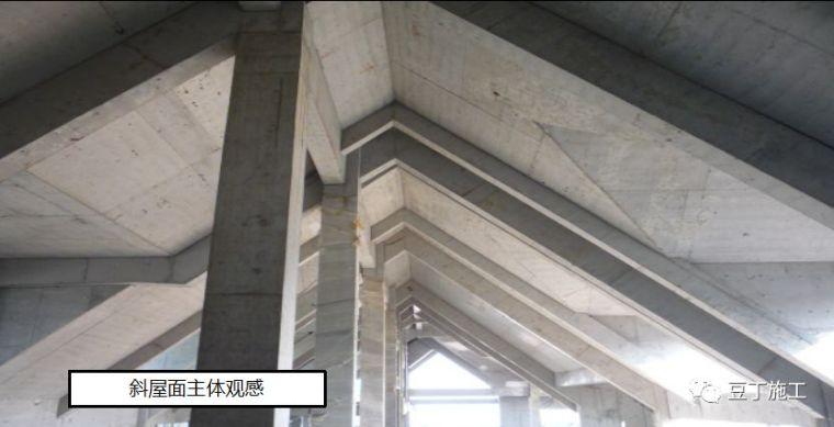 建筑工程质量管理优秀做法集锦,工程做成这样,保证验收通过!