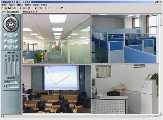 公司办公室视频监控系统安装方案
