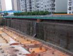 建筑工程土方工程施工技术培训讲义(101页)