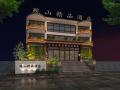 现代元素与传统元素结合精品酒店装修设计方案