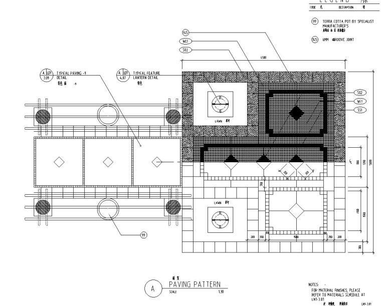 [四川]成都知名地产名城某居住区景观设计全套施工图(包含+植物配置)-铺装大样图
