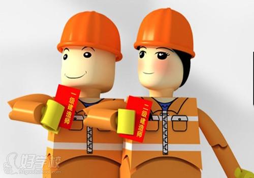 2016年度二级建造师考试全攻略!