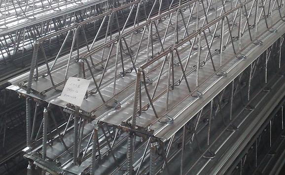 综合楼施工安全技术交底