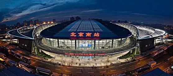 评选中国最美的高铁站_9