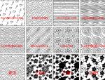 最新CAD自定义图案图库大全施工图填充