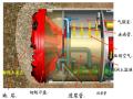 北京铁路地下直径线气垫式泥水盾构施工风险及控制