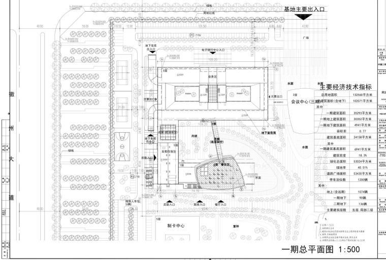 [安徽]某工行后台中心居住区施工图(50页PDF+CAD)_5