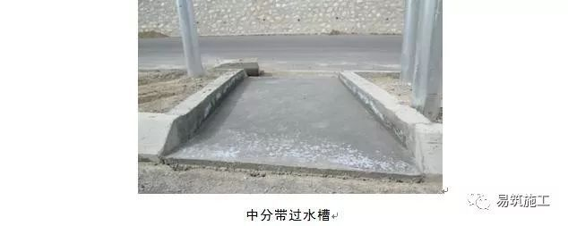 高速公路路基路面排水系统施工质量控制_8