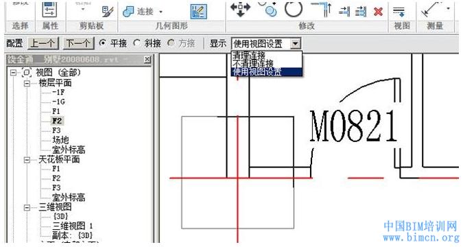 "BIM软件小技巧:Revit中""墙连接显示""命令"