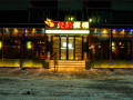 沈阳·爱尚虾塘主题餐厅设计,不仅好吃,格调也是没的说
