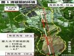 工程人必看!深圳滑坡现场初步地质勘察报告(附图文)