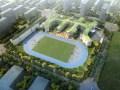 [北京]四中房山校区|国内一线建筑事务所设计方案文本(概念设计)