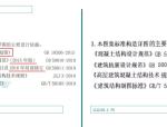 走进新平法—16G101钢筋平法应用讲座(共77页)