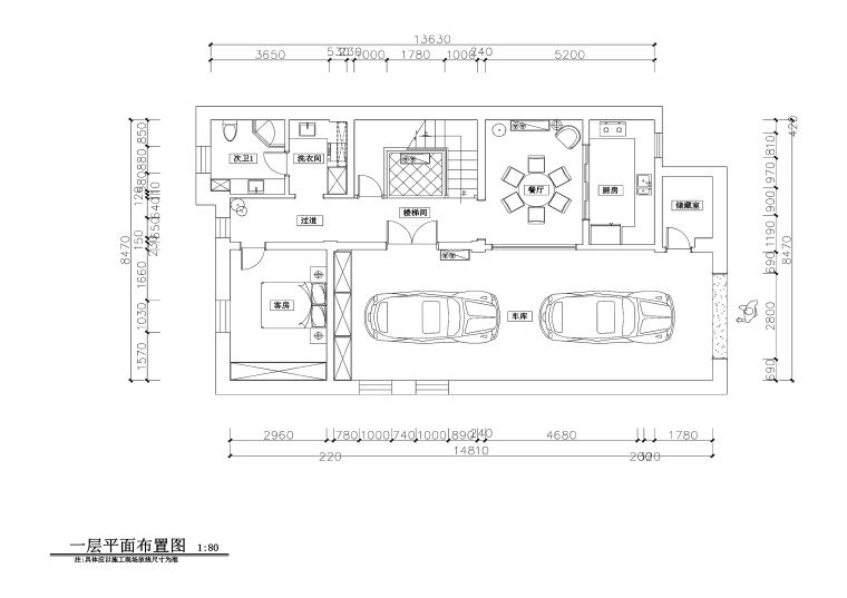 [黑龙江]《张扬vs优雅》-欧式新古典别墅设计施工图(附效果图)