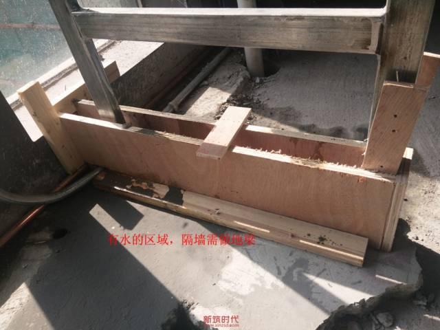 钢架隔墙卫生间防水施工前的施工节点