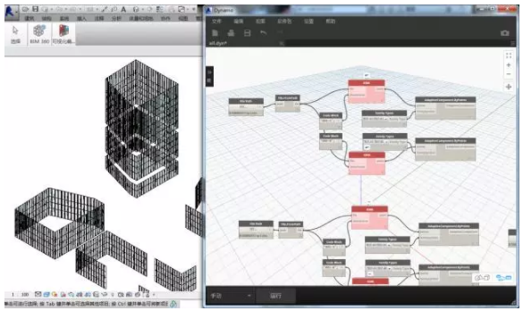 BIM思维对建筑设计的影响_4