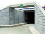 【全国】高速公路改扩建工程桥梁拼接施工技术(共57页)