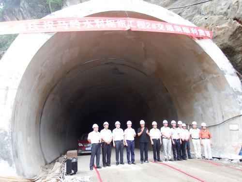 某水电站引水隧洞工程施工组织设计方案