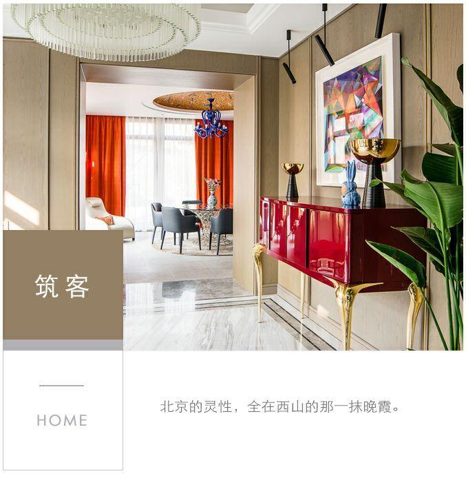 ui设计色彩搭配资料下载-800㎡京城别墅设计,色彩搭配完美!