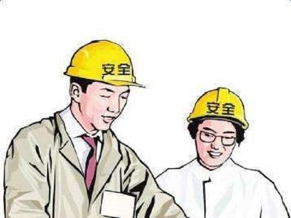 应急预案及现场处置方案安全标准化资料