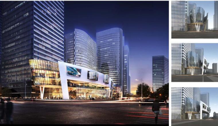 【山东】某环球金融中心规划建筑方案设计文本_4