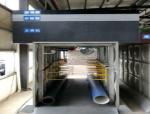 装配式钢塑组合地下综合管廊