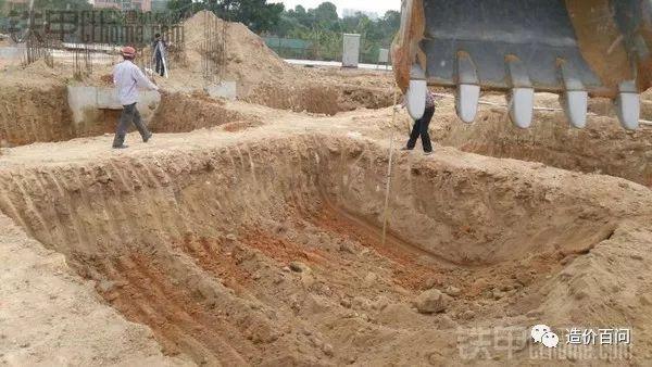 基坑的施工过程以及土方计算方法_4