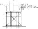 昆仑路支线桥盖梁施工技术方案