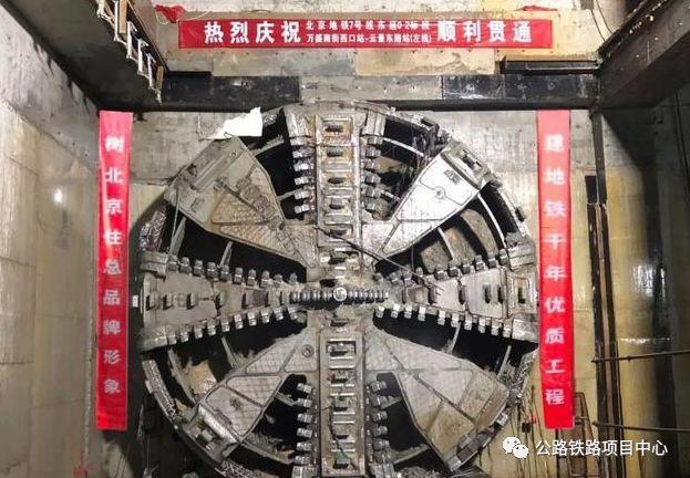 UGC电影城-贝尔西资料下载-明年开通服务副中心!北京这两条地铁线工程有新进展