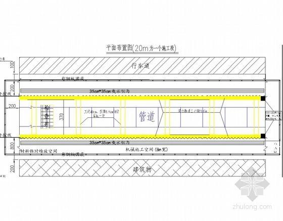 [广东]市政管道深基坑钢板桩加两道内支撑支护施工方案(附基坑支护计算书)