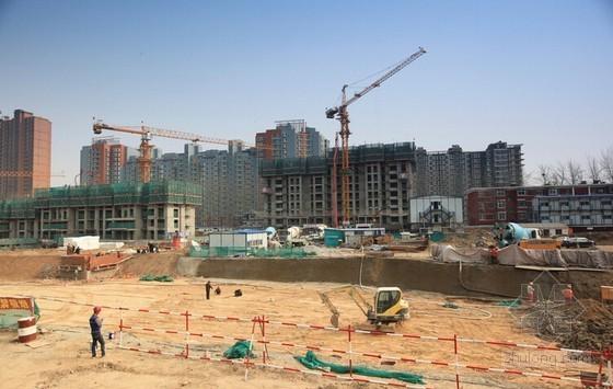 建设工程施工企业项目管理制度全集(130页)