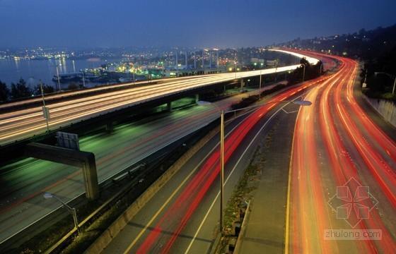 [贵州]产业园区道路污水工程预算书