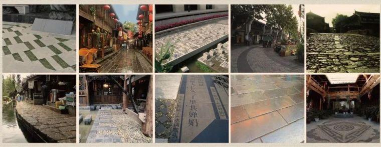 带你玩转文化特色,民俗商业街区规划设计方案!_8