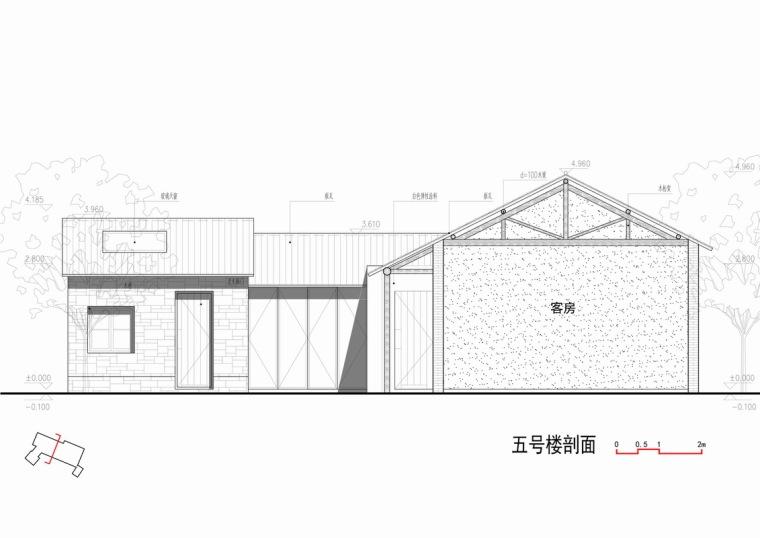 苏家原舍改造设计/周凌工作室/南京大学建筑与城市规划学院_6